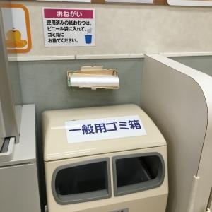 イオン鎌ヶ谷店(2F)の授乳室・オムツ替え台情報 画像1