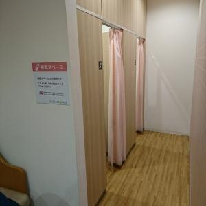KUZUHA MALL(南館ヒカリノモール2階)(くずはモール)の授乳室・オムツ替え台情報 画像4