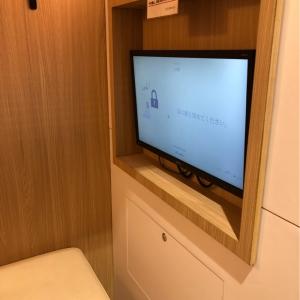 神戸マルイ(5階)の授乳室情報 画像7
