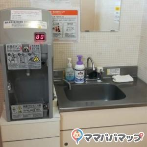 佐野サービスエリア 上り(1F)の授乳室・オムツ替え台情報 画像3