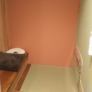 畳とクッションが置いてあります。