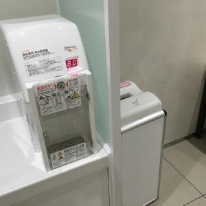 東急プラザ銀座(11F)の授乳室・オムツ替え台情報 画像10