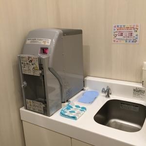 EXPASA富士川(上り線)(1F)の授乳室・オムツ替え台情報 画像16