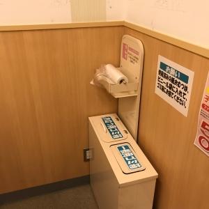 イオンスーパーセンター南相馬店(1F)の授乳室・オムツ替え台情報 画像1