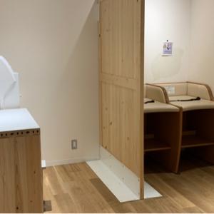 無印良品シエスタハコダテの授乳室・オムツ替え台情報 画像5