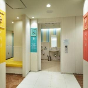 ジョイナス(JOINUS)(3階)の授乳室・オムツ替え台情報 画像3