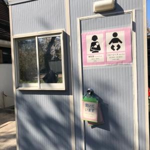 新宿御苑 エコハウス横(1F)の授乳室・オムツ替え台情報 画像1