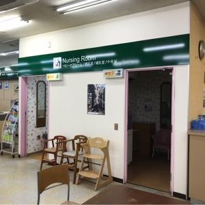 関越自動車道・高坂SA下り(1F)の授乳室・オムツ替え台情報 画像2
