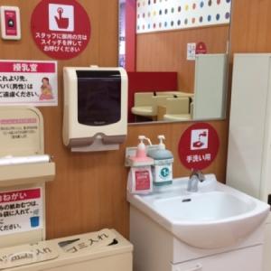 イオン貝塚店(2F)の授乳室・オムツ替え台情報 画像2