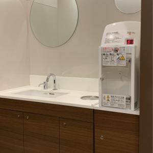 六本木ヒルズ(けやき坂コンプレックスB1F 授乳室)の授乳室・オムツ替え台情報 画像4