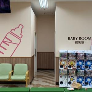 ライフ関目店(3F)の授乳室・オムツ替え台情報 画像3