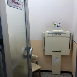 バースディ新宮店(1F)の授乳室・オムツ替え台情報 画像4