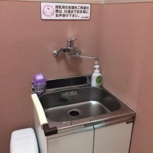 ヨークベニマル 新谷川瀬店(2F)の授乳室・オムツ替え台情報 画像1