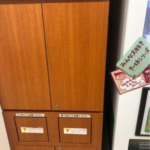 大阪タカシマヤ(6階 ベビー休憩室)の授乳室・オムツ替え台情報 画像6