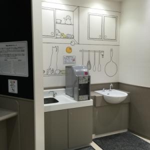 イオンモール和歌山(1階 デシグアル 通路奥)の授乳室・オムツ替え台情報 画像4