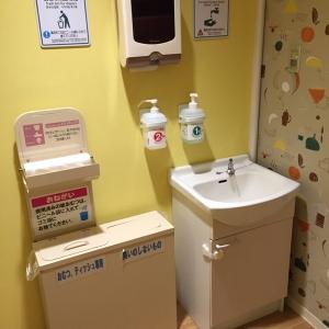 キッズリパブリック御所野店ベビールーム(3F)の授乳室・オムツ替え台情報 画像5