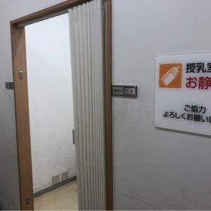 フォレオ大阪ドームシティ店(2F)の授乳室・オムツ替え台情報 画像6