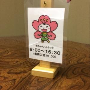 上野恩賜公園の授乳室・オムツ替え台情報 画像7