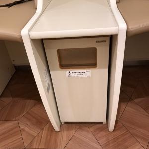 相鉄ジョイナス(3F)の授乳室・オムツ替え台情報 画像6