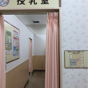 アリオ鳳(3F)の授乳室・オムツ替え台情報 画像2