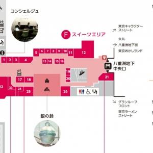 地図でみるとここです