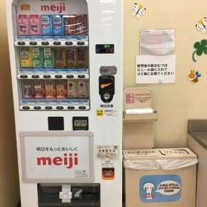 イオンスーパーセンター鈎取店(1F)の授乳室・オムツ替え台情報 画像2