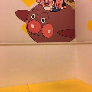 横浜アンパンマンこどもミュージアム&モール(1F)の授乳室・オムツ替え台情報 画像5