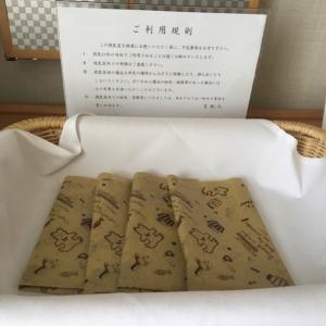 ホテルニューオータニ(4F)の授乳室・オムツ替え台情報 画像5