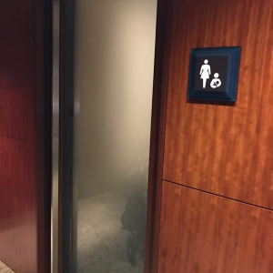 ANAインターコンチネンタルホテル東京(2F)の授乳室・オムツ替え台情報 画像1
