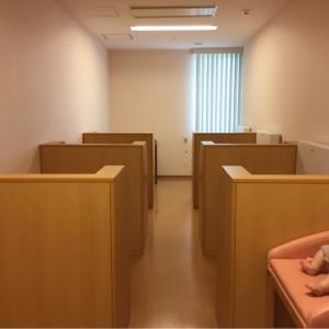 淀川キリスト教 病院(1F)の授乳室・オムツ替え台情報 画像1