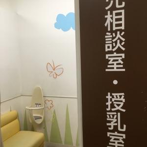 イオンモール名取(3F 赤ちゃん休憩室)の授乳室・オムツ替え台情報 画像10