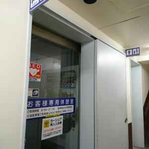 上野パーキングセンター 立体駐車場(3F)の授乳室・オムツ替え台情報 画像4