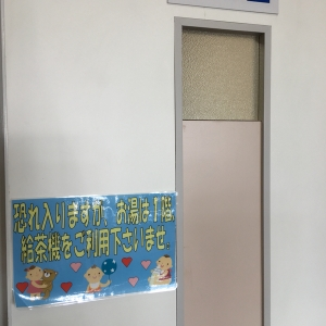 小田億ファインズ廿日市(3F)の授乳室情報 画像4