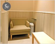 クレフィ三宮(5階)の授乳室・オムツ替え台情報 画像3