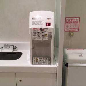 東急プラザ銀座(10F)の授乳室・オムツ替え台情報 画像1