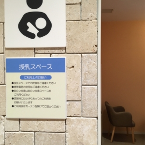 JRゲートタワー(7F)の授乳室・オムツ替え台情報 画像8