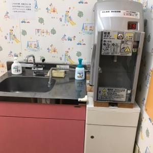 高坂サービスエリア 上りの授乳室・オムツ替え台情報 画像2
