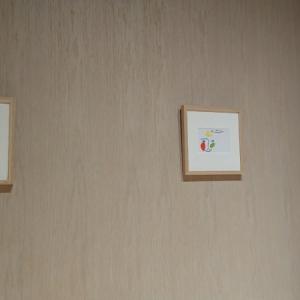 無印良品 銀座(4F)の授乳室・オムツ替え台情報 画像5