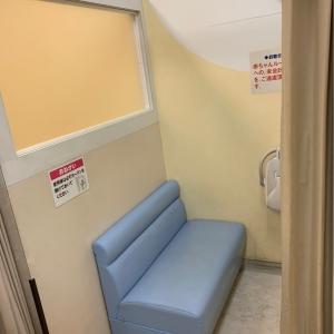 授乳室は3つ
