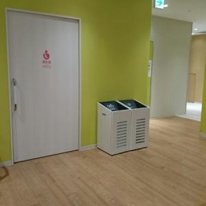 アクアシティお台場(1F 赤ちゃん休憩所)の授乳室・オムツ替え台情報 画像6