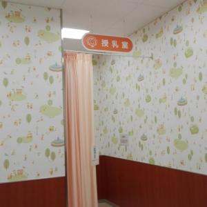 ベイシア大網白里店(おもちゃ売り場奥)の授乳室・オムツ替え台情報 画像2