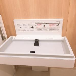 おむつ交換台(多目的トイレ内)