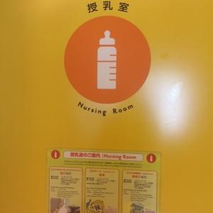 六本木ヒルズ(ウェストウォーク5F 個室授乳室)の授乳室・オムツ替え台情報 画像5