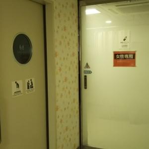 授乳室、トイレ入口