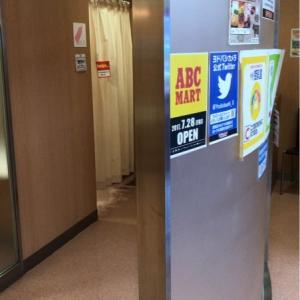 ヨドバシカメラ マルチメディア横浜(3F)の授乳室・オムツ替え台情報 画像6