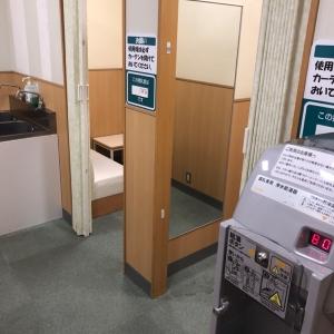 イオンモール綾川(2階)の授乳室・オムツ替え台情報 画像5