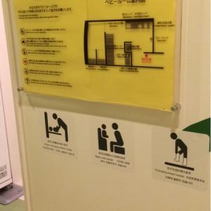 アソボーノ(1F)の授乳室・オムツ替え台情報 画像8