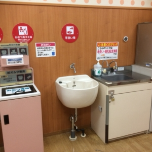 イオン東岸和田店(2階 赤ちゃん休憩室)の授乳室・オムツ替え台情報 画像7