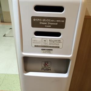 オムツ用ゴミ箱