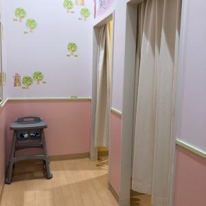 授乳室です。